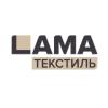 ЛАМА-текстиль