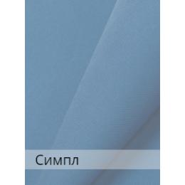 Симпл (simpl)