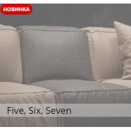 Пять , шесть , семь (5.6.7)