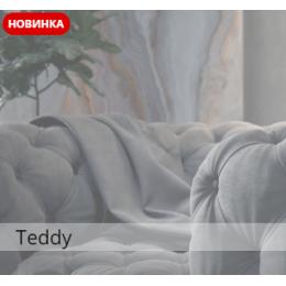 Тедди (teddy)