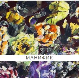Манифик (manific)